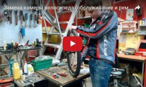 Замена велосипедной камеры