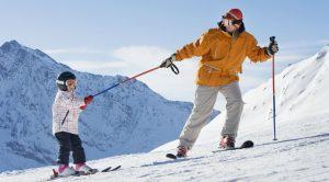 Подъём в гору на лыжах