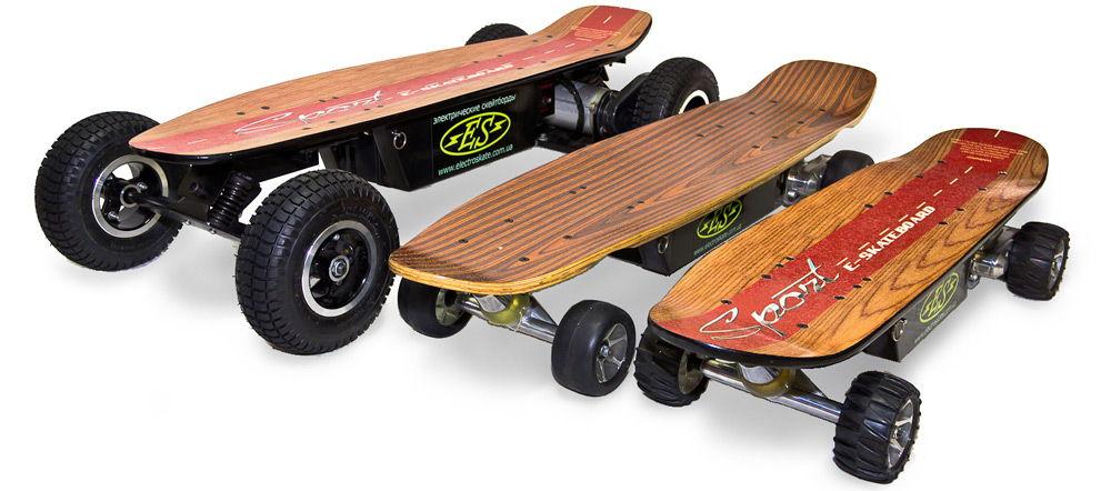Три электрических скейта