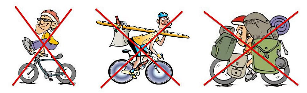 нельзя делать на велосипеде