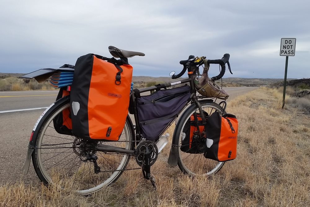 в дальний путь на велосипеде