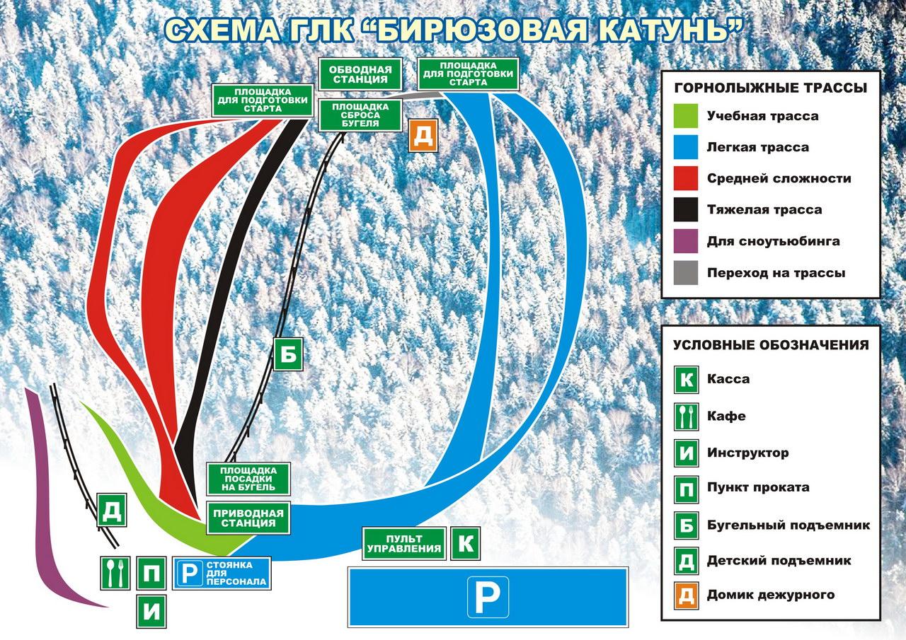 схема трасс бирюзовая катунь