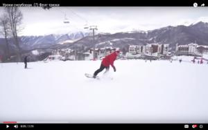 flattricks snowboard