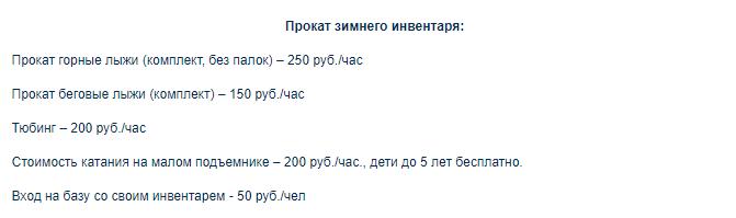 цены в омшаник