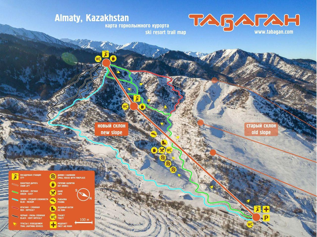карта склонов табаган