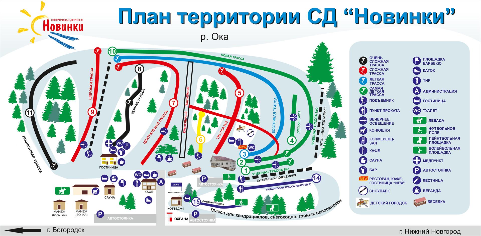 новинки схема трасс