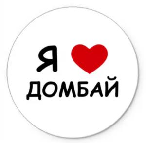 dombaylogo
