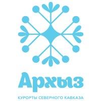 Архыз логотип