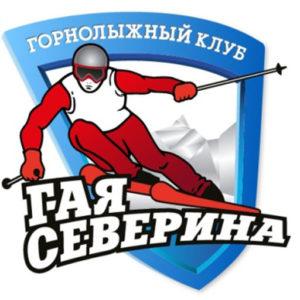Логотип Клуба Гая Северина