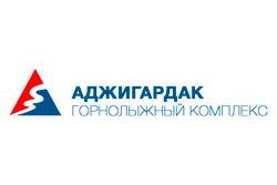 аджигардак-в-челябинской-области