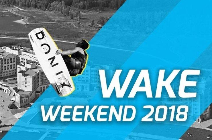 Wake Weekend 2018
