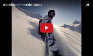 Фрирайд на Аляске