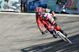 BMX соревнования