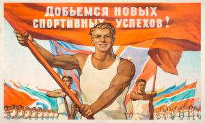 10 легенд советского спорта. Кто из них жив